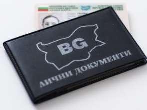 Калъф с документи е подаден в РУ-Търговище, търси се собственикът им