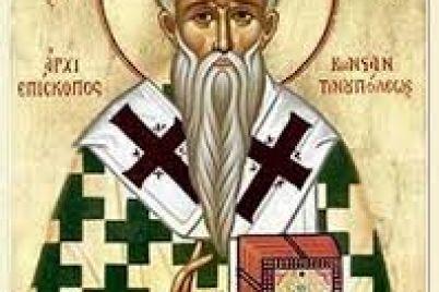 carigradski-patriarh-sv-aleksandar.jpg