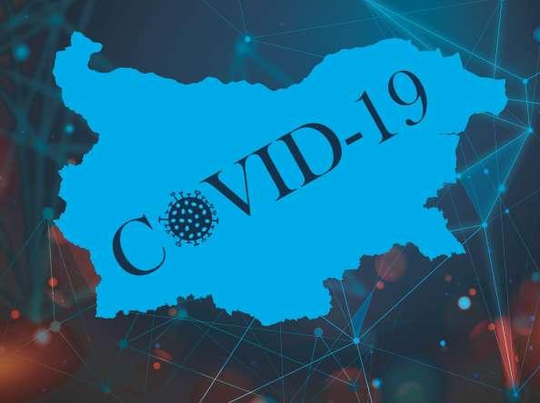 """Нов """"рекорд"""" заразени с COVID-19 в България"""