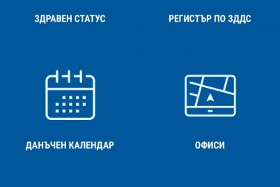 mobilno-prilozhenie-NAP.jpg