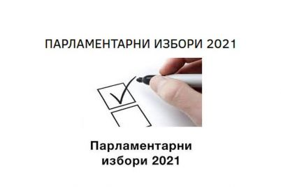 parlamentarni-izbori-2021.jpg